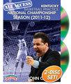 All Access Kentucky Basketball Practice: The National Championship Season 2011-12